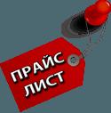Компьютерщик Новокузнецка